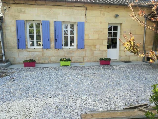 Maison entre Bordeaux et Saint-Emilion - Nérigean - 獨棟