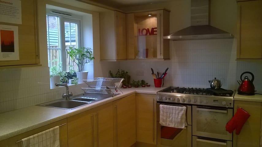 Nottinghamshire Dukaries Peaceful Home - Calverton - Rumah