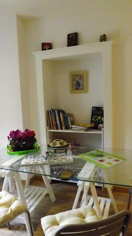 """un abri en Provence"" : appart complet Cotignac - Cotignac - Appartement"