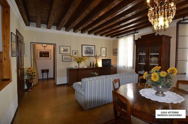 CASA VITTORIA Asolo centro storico - Asolo - 公寓