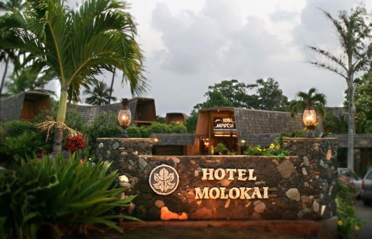 Bungalow paradise in Molokai - Kaunakakai