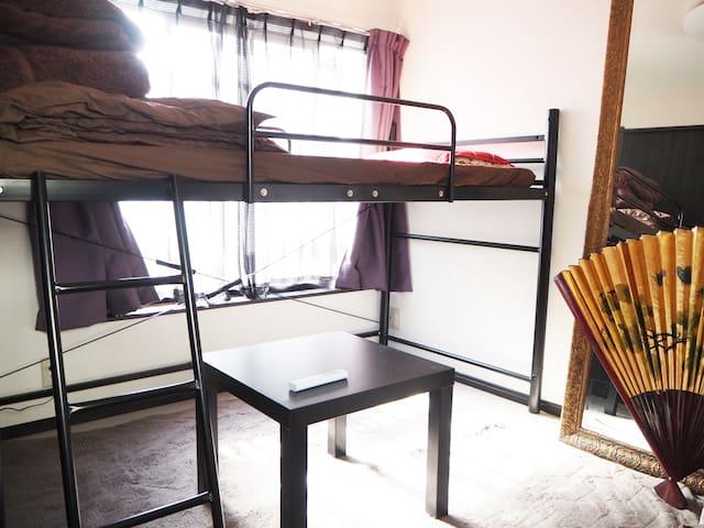 Private room & Close to Asagaya Sta - Suginami-ku
