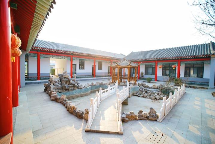 乐土山庄【绝美四合院】!五星住宿标准+超全娱乐设施(KTV、室内高尔夫、私人马场、棋牌桌球乒乓球等) - Pequim - Hotel butique