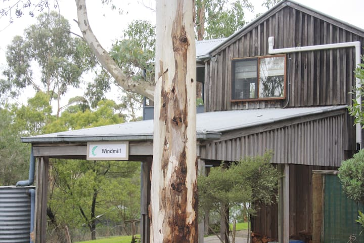 """""""Windmill"""" at King Parrot Cottages - Pennyroyal - Kulübe"""