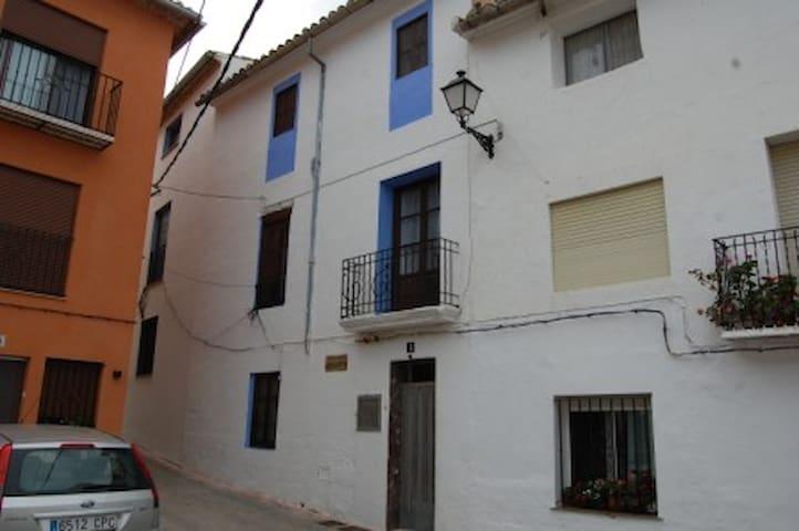 casa rural sierra espadan - Segorbe - Casa