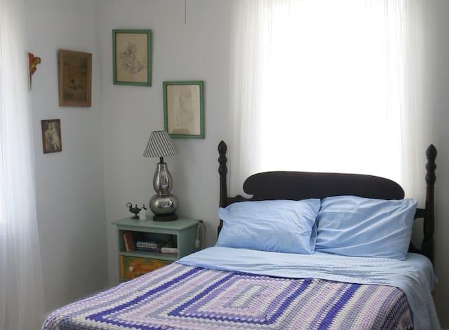 Charming Room in Lansdowne - Lansdowne