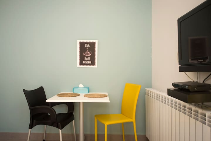 Fully Furnished Studio16 - Ajaltoun - Aajaltoun  - Appartement