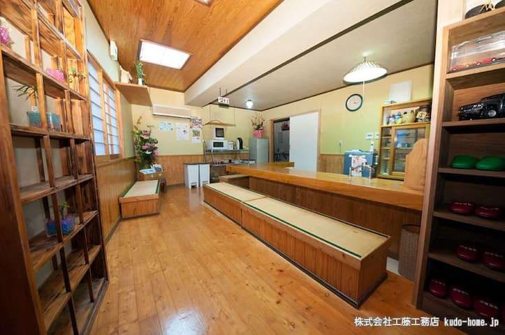Guesthouse Shizuho - Takachiho-chō - Rumah