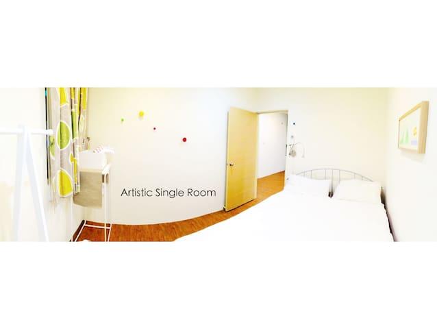 Artistic Single Room! City Centre! - Zhongli District