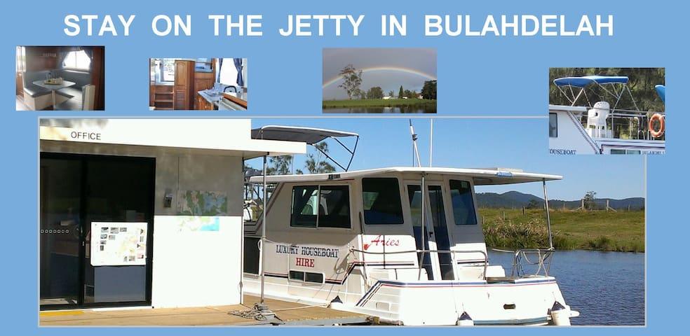 Houseboat Stay 33' boat  for 1-4ppl - Bulahdelah - Barco