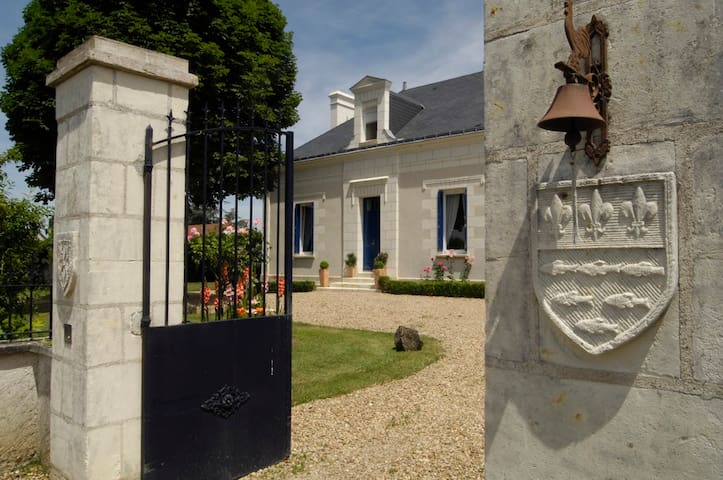 La Petite Grange - Chambourg-sur-Indre - Hus