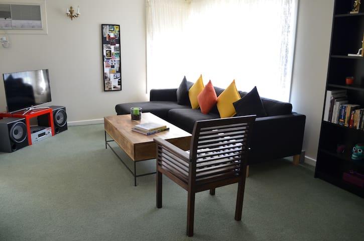 Cozy Sunny Room in Mount Gambier - Mount Gambier