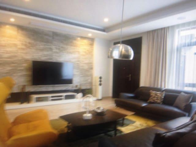 Warm big Liangju - DE - 公寓
