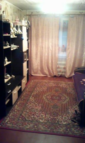Комната - Novosibirsk - Appartement