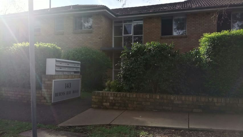 Small but cozy place in Lane Cove - Lane Cove West - Apartamento