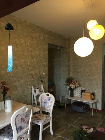 泸州花园洋房,舒适的1.8乳胶床品,长江的好望角,感受被植物环绕的生活 - 泸州 - Lägenhet