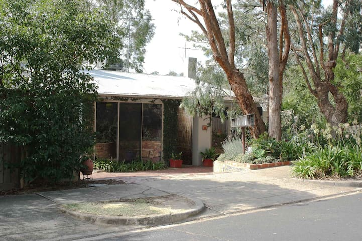 Light-filled, cosy and quiet - Eltham - Casa