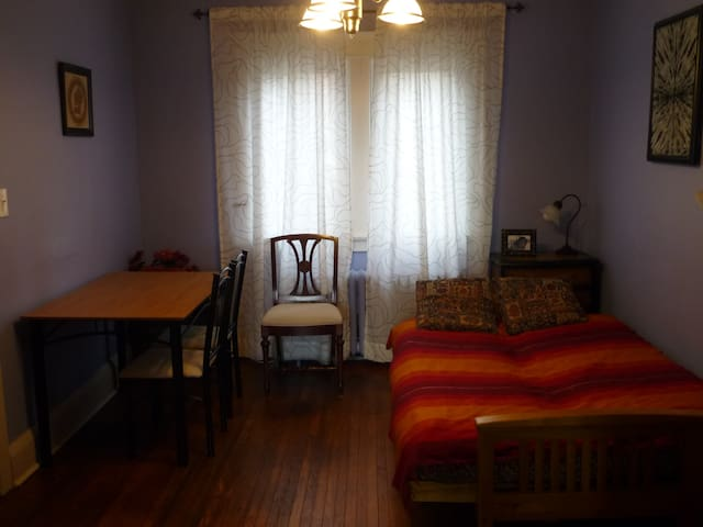 Cottage feel in the heart of the city 1 - Toronto - Casa