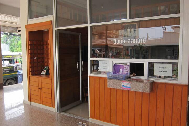 Nice Budget Room Near SUVARNABHUMI - Mueang Samut Prakan - Appartement