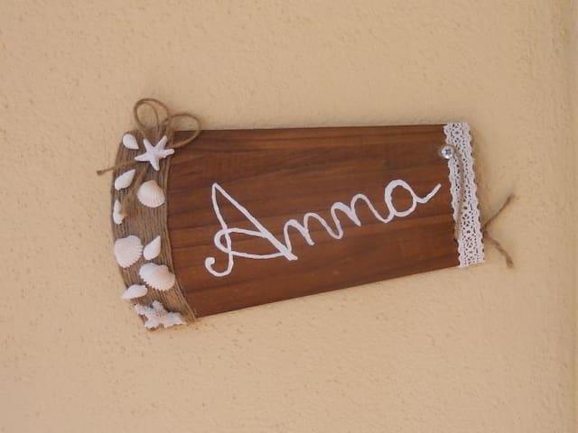 "Appartamento con terrazza ""Anna"" - Castellabate - Lägenhet"