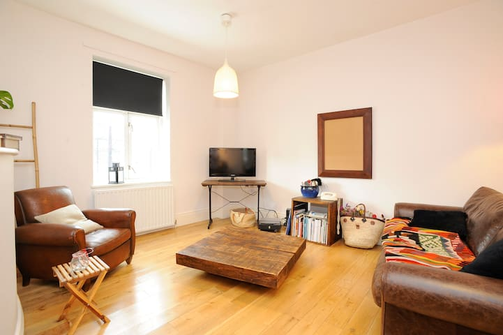 Hackney - Single & Comfy bedroom - Londyn - Apartament