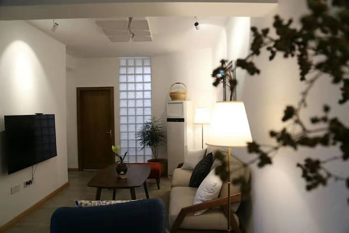 Maranz Home - Nanning Shi - Appartement