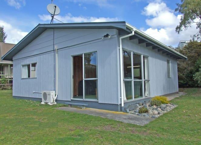 Sunny Cosy Omori Cottage - Omori - Casa