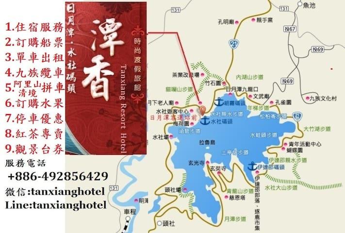 潭香旅館-豪華6人房-日月潭水社碼頭 - Yuchi Township - Pis