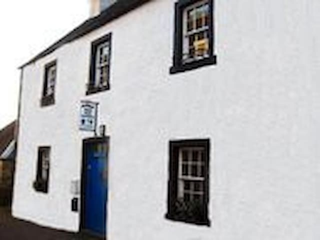 Arkland Cottage, Inveraray, Argyll - Argyll And Bute - Departamento