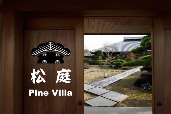 # 4-5Rooms for 10+ people(2 stations to KIX) - Izumisano-shi - Villa