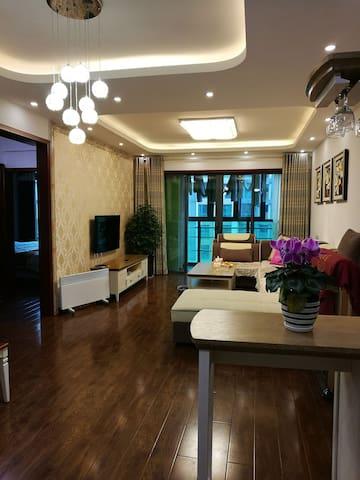 会展金融城堪比家家庭式的酒店 - 贵阳市 - Huoneisto