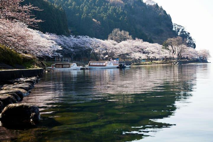 京都の隣町、綺麗な湖沿いの家 - Otsu - Casa