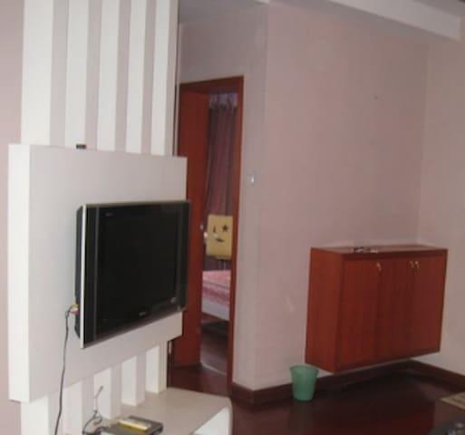 舒适房 - Jingdezhen Shi - Appartement