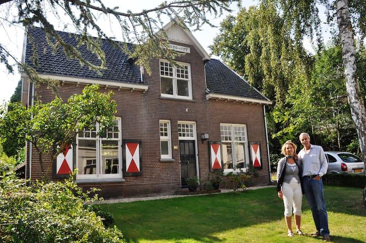 Sunny convenient villa at Nijmegen - Beek-Ubbergen - Villa