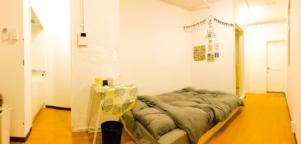 10 min from Nagoya station and near Onsen! Eng OK! - Nakagawa-ku, Nagoya-shi - Daire