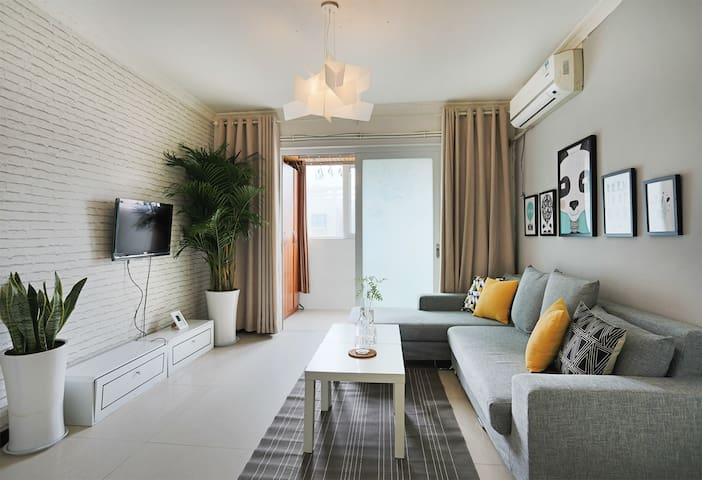 新房源市中心 钟楼回民街古城墙 设计师温馨居家风格 - Xi'an - Hus