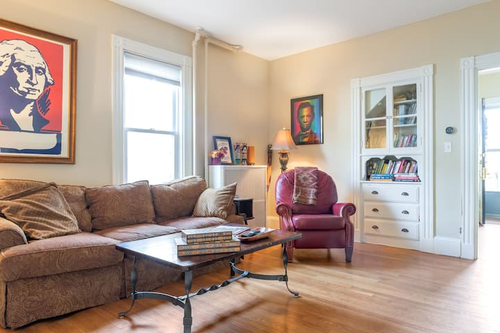 Cozy Boston Apartment in Roslindale - Boston - Lägenhet