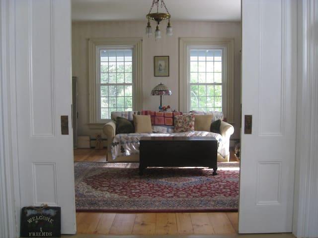 Acadia Nat'l Park Bedroom Suite - Sullivan - House