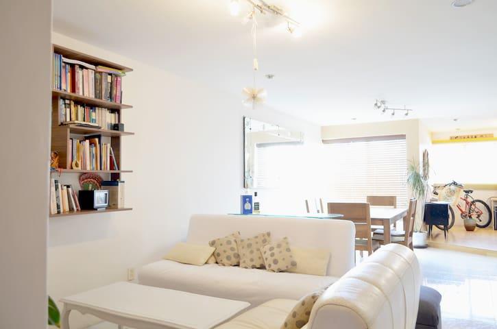 Private room 13min from Plaza del Sol/Expo GDL - Zapopan - Appartement