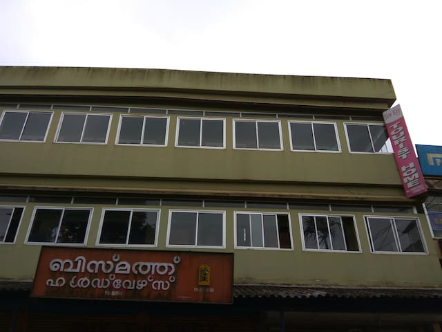 MK tourist home - Panamaram - Hotel boutique