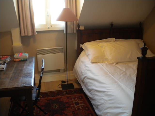 2 Chambres + salle d'eau privative en ville - Troyes - Konukevi
