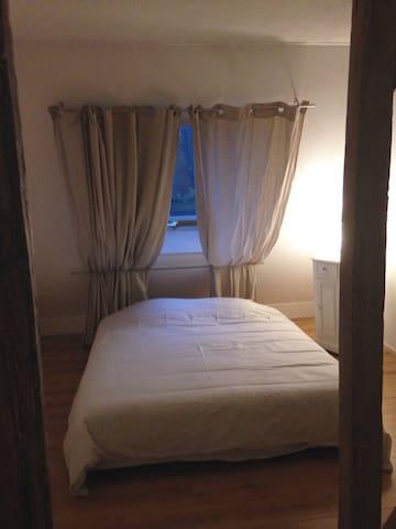 Chambre cosy - Colmar - Huis