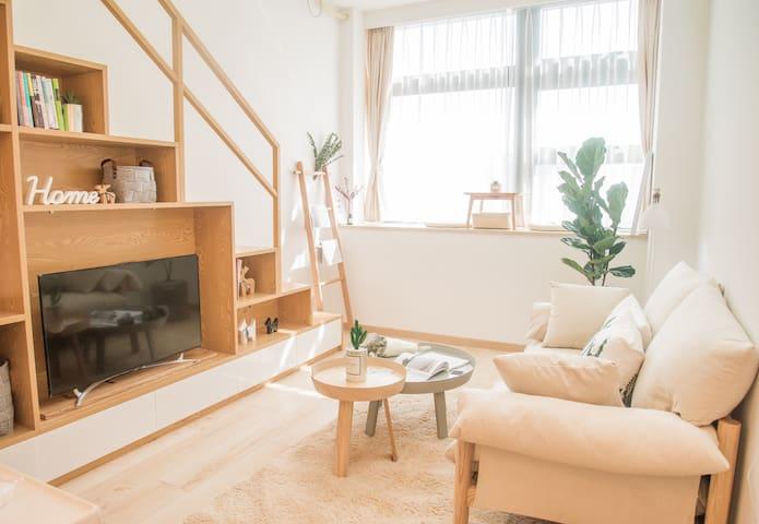 Daydream白日梦•BRT旁海景LOFT复式公寓直达火车站中山路鼓浪屿码头 - Xiamen - Apartament