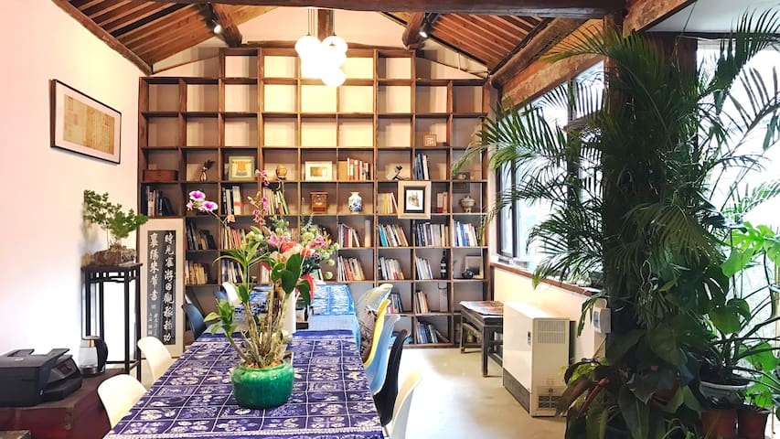【YiYi COURTYARD】No.1:Southern Room in Hutong - Beijing
