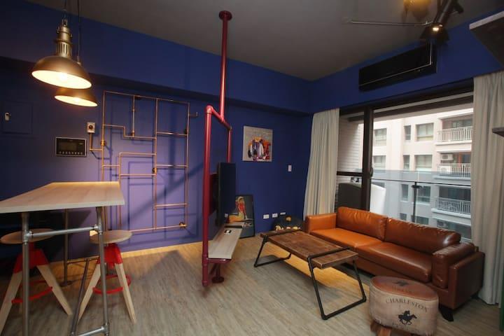 工業風時尚2房小豪宅 LOFT 2 rooms apt - Kaohsiung City - Apartemen