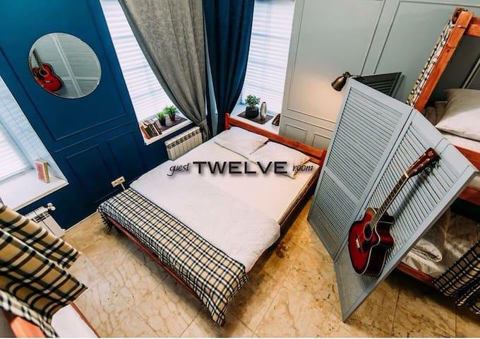 Twelve Guest Room - Сергиев Посад - Hus