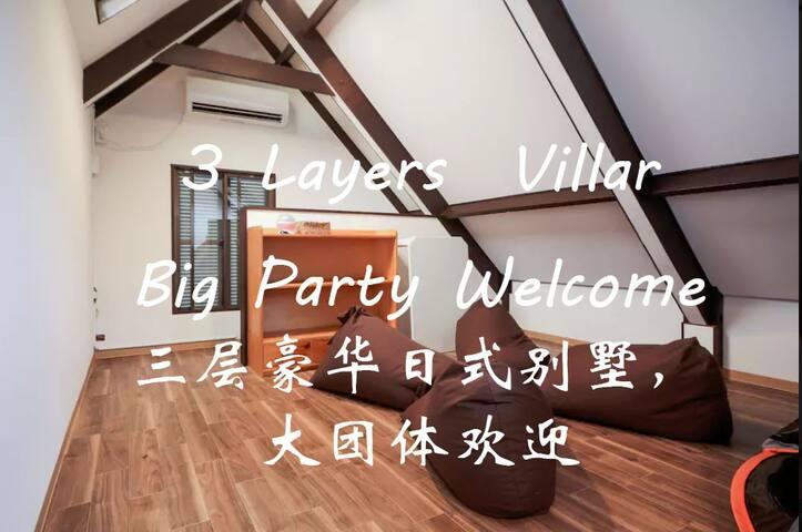 Spacious Villa! 3layers&3LDK@ Big party welcome! - Shinjuku-ku - Villa