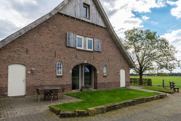 De Kleine Hulst   App. Dieks en Meike - Beuningen - House