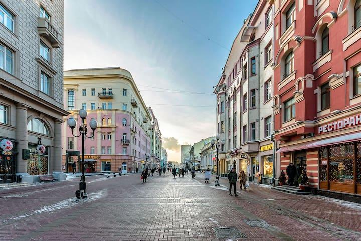 private room on Arbat St. Moscow - Moskva - Lägenhet