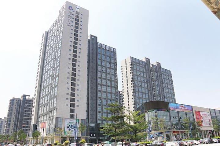 广州东凌广场嘉怡酒店式公寓(毗邻广州新塘碧桂园凤凰城) - Guangzhou